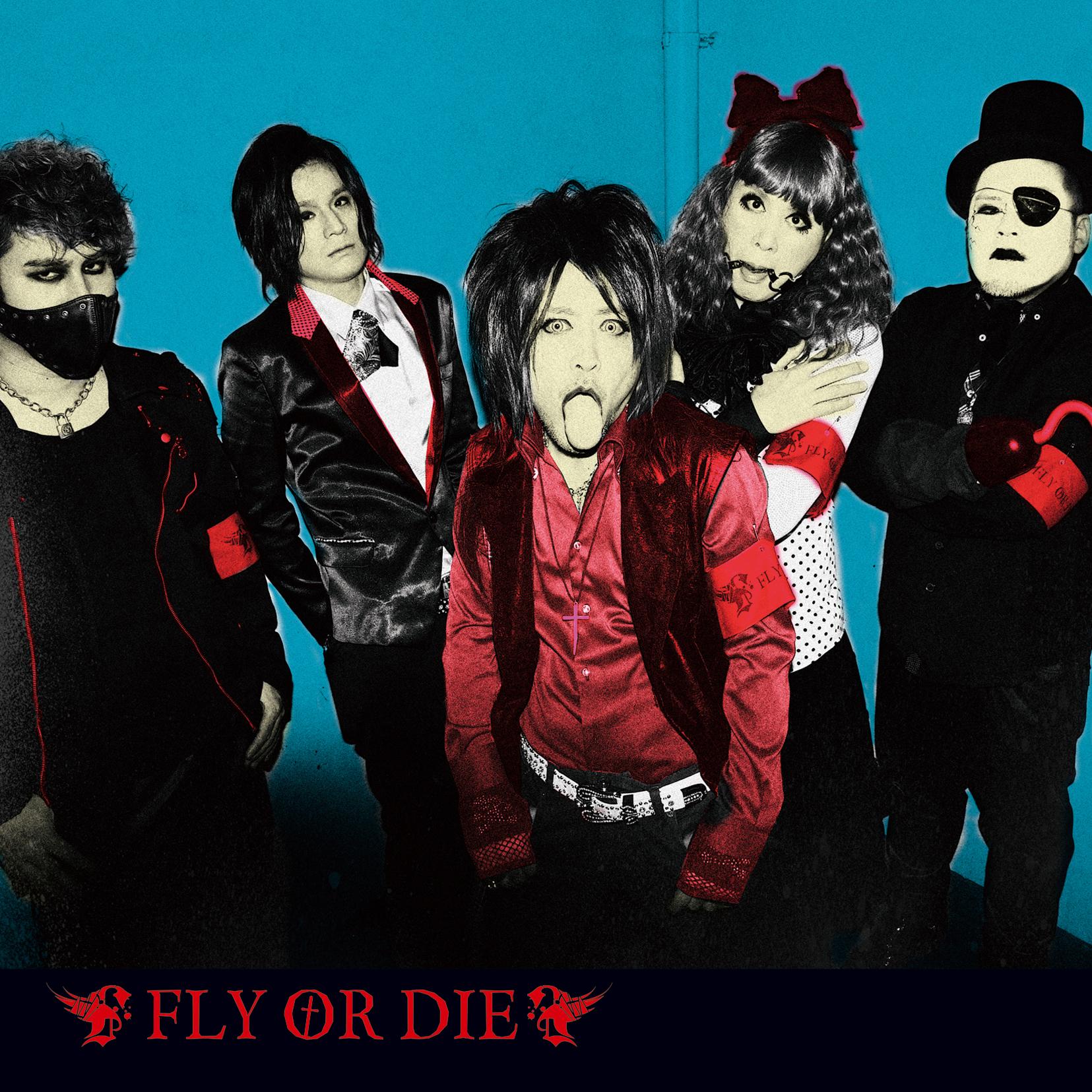 1st Album「矛と盾」