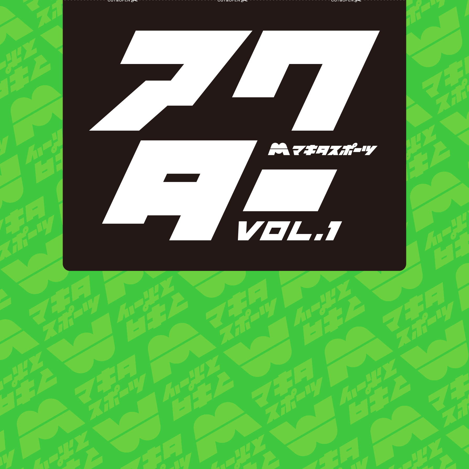 LIVE会場限定販売CD「アクターVol.1」